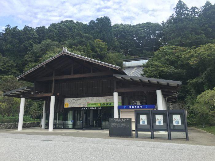 kyushu national museum dazaifu tenmangu 700x525 - A day trip from Fukuoka to Dazaifu, Japan