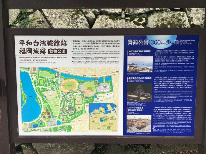 maizuru park fukuoka 700x525 - A walking tour of the parks, shrines, & temples of Fukuoka, Japan
