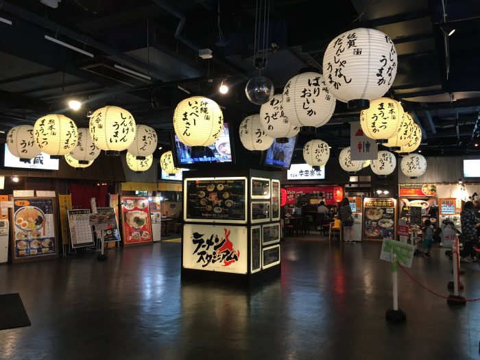 ramen stadium fukuoka 700x525 - The best tonkotsu ramen in Fukuoka, Japan