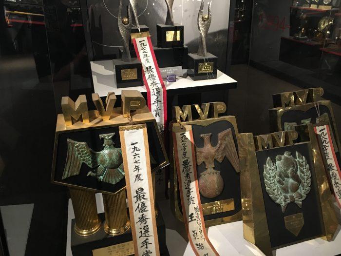 sadaharu oh museum awards 700x525 - Attending a Fukuoka SoftBank Hawks Japanese baseball game
