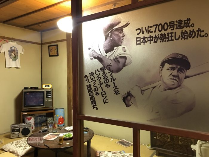 sadaharu oh museum hank aaron babe ruth 700x525 - Attending a Fukuoka SoftBank Hawks Japanese baseball game