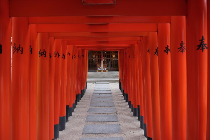 shimeagatainaka shrine 700x467 - A walking tour of the parks, shrines, & temples of Fukuoka, Japan
