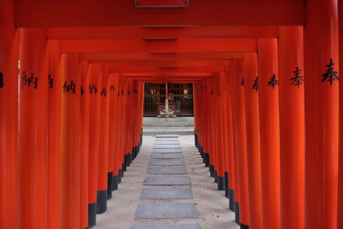 shimeagatainaka shrine 700x467 - A walking tour of the parks, shrines, & temples of Fukuoka, Japan