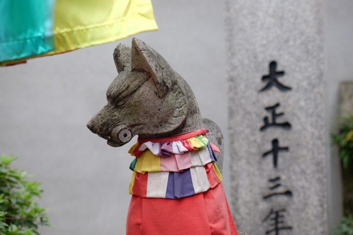 shimeagatainaka shrine inari 700x467 - A walking tour of the parks, shrines, & temples of Fukuoka, Japan