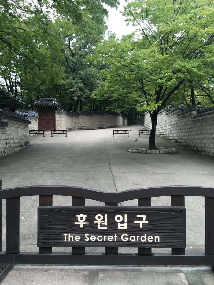 changdeokgung palace secret garden 700x933 - A visit to the Five Grand Palaces of Seoul, South Korea