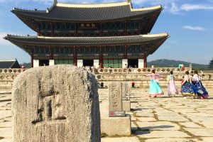gyeongbokgung palace 300x200 - Travel Contests: October 24, 2018 - Galapagos, Oktoberfest, South Korea, & more