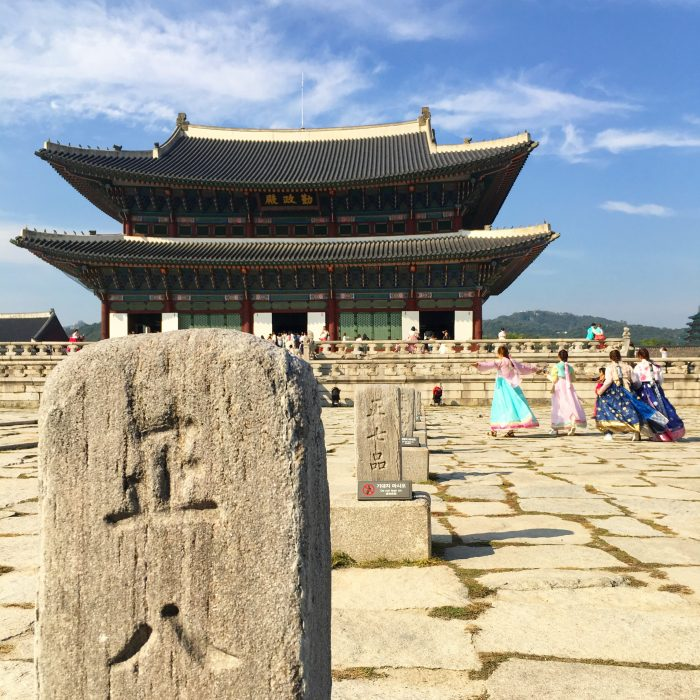 gyeongbokgung palace 700x700 - Travel Contests: October 24, 2018 - Galapagos, Oktoberfest, South Korea, & more