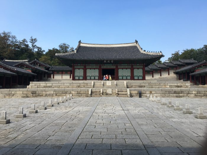 gyonghuigung palace 700x525 - A visit to the Five Grand Palaces of Seoul, South Korea