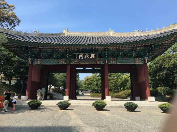 gyonghuigung palace gate 700x525 - A visit to the Five Grand Palaces of Seoul, South Korea
