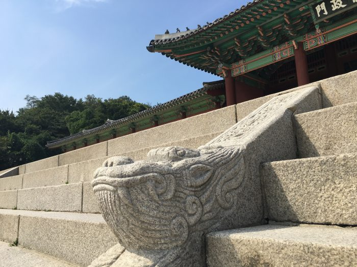 gyonghuigung palace stone carving 700x525 - A visit to the Five Grand Palaces of Seoul, South Korea