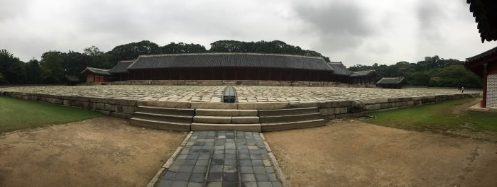 jongmyo shrine 700x264 - A visit to Jongmyo Shrine in Seoul, South Korea