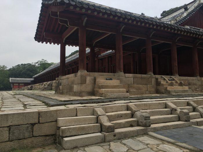 jongmyo shrine seoul 700x525 - A visit to Jongmyo Shrine in Seoul, South Korea