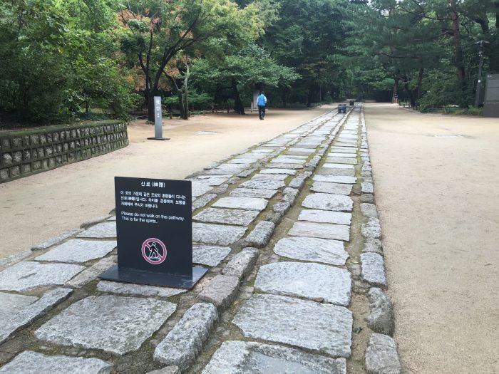 jongmyo shrine stone pathway spirits 700x525 - A visit to Jongmyo Shrine in Seoul, South Korea