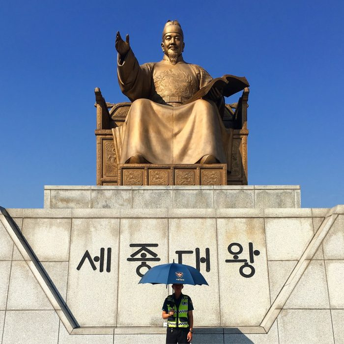 king sejong statue seoul 700x700 - A visit to the Five Grand Palaces of Seoul, South Korea