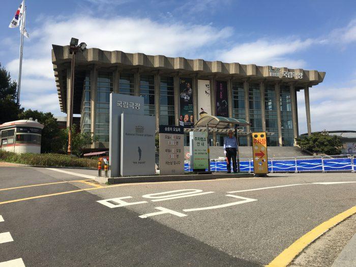 national theater of korea 700x525 - Walking the Seoul City Wall - Namsan (Mongmyeok) Mountain Trail section