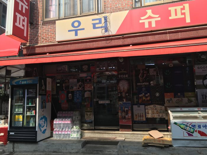 bottle shop itaewon 700x525 - 10 great places for craft beer in Seoul, South Korea