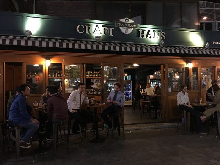 craft hans seoul 700x525 - 10 great places for craft beer in Seoul, South Korea