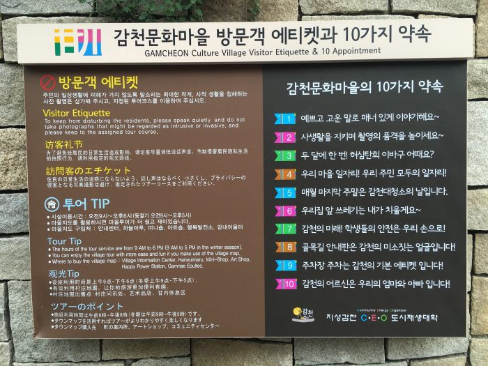 gamcheon culture village etiquette 700x525 - A visit to Gamcheon Culture Village in Busan, South Korea