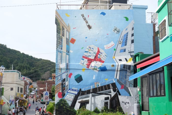 gamcheon culture village mural 700x467 - A visit to Gamcheon Culture Village in Busan, South Korea