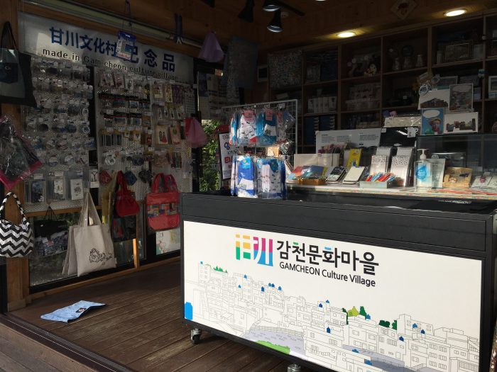 gamcheon culture village shop 700x525 - A visit to Gamcheon Culture Village in Busan, South Korea