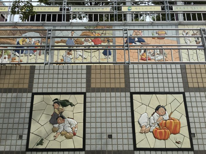gamcheon tiled bus stop 700x525 - A visit to Gamcheon Culture Village in Busan, South Korea