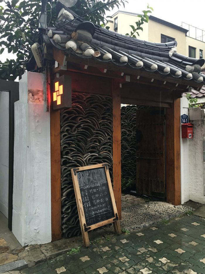 The Best Craft Beer In Seoul South Korea