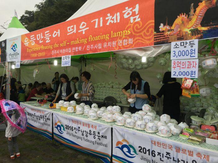 jinju lantern festival lantern sales tent 700x525 - Attending the Jinju Lantern Festival in Jinju, South Korea