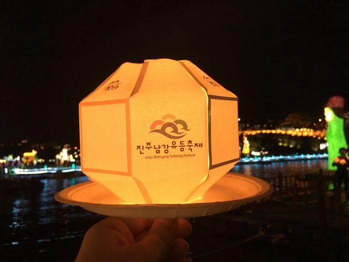 jinju lantern festival lantern wishes 700x525 - Attending the Jinju Lantern Festival in Jinju, South Korea