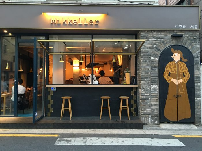mikkeller bar seoul 700x525 - 10 great places for craft beer in Seoul, South Korea