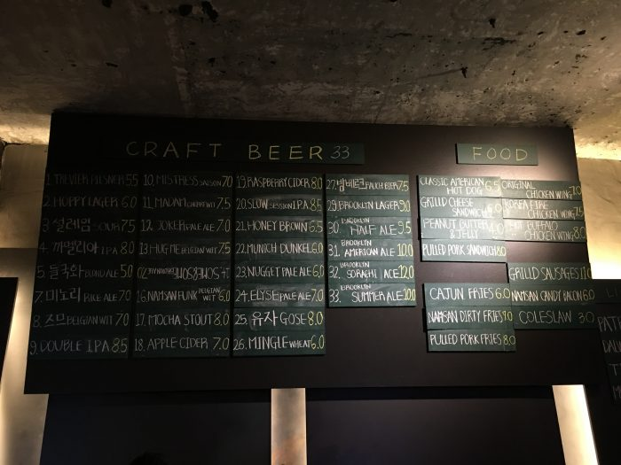 namsan chemistry seoul 700x525 - 10 great places for craft beer in Seoul, South Korea