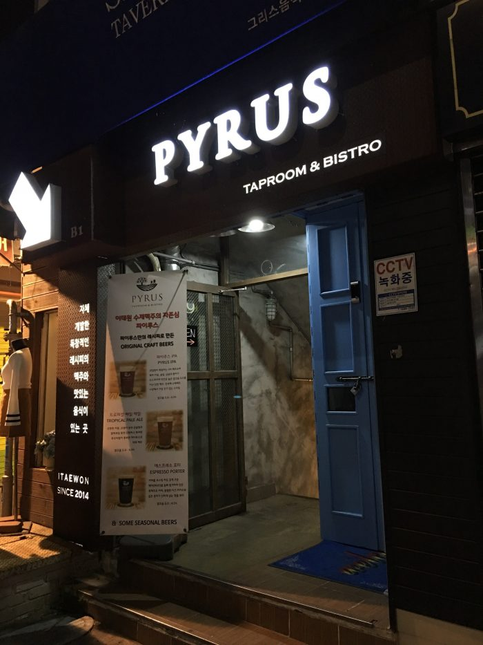 pyrus taproom 700x933 - The best craft beer in Seoul, South Korea