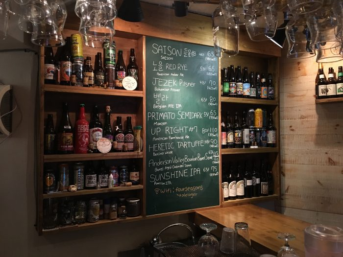 the four seasons craft beer seoul 700x525 - The best craft beer in Seoul, South Korea