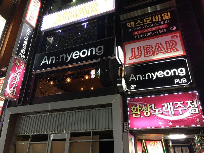 IMG 5311 700x525 - The best craft beer in Busan, South Korea