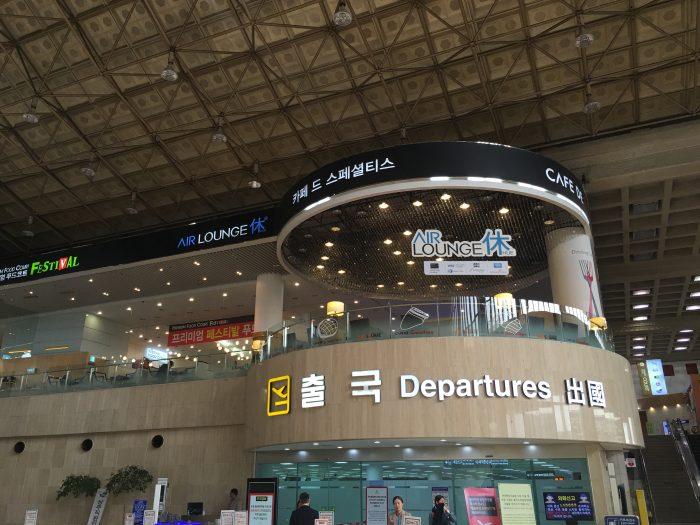 air lounge hue seoul gimpo gmp 700x525 - Air Lounge Hue Seoul Gimpo GMP review