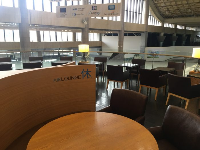 air lounge hue seoul gimpo seats 700x525 - Air Lounge Hue Seoul Gimpo GMP review