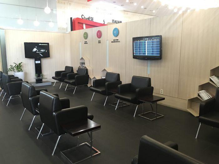 air lounge hue seoul gimpo televisions 700x525 - Air Lounge Hue Seoul Gimpo GMP review