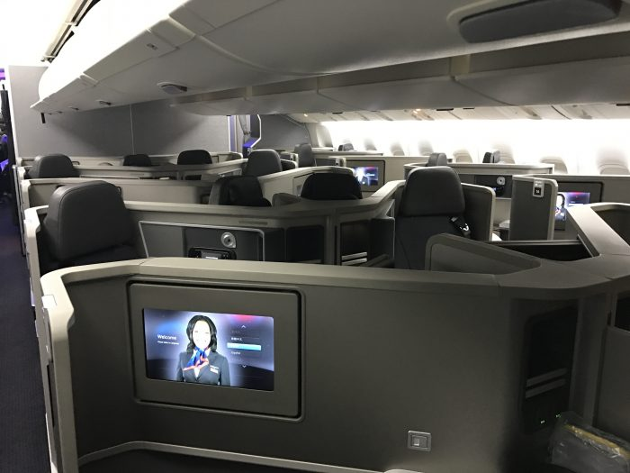 american airlines business class boeing 777 200 los angeles to london heathrow 700x525 - American Airlines Business Class Boeing 777-200 Los Angeles LAX to London Heathrow LHR review