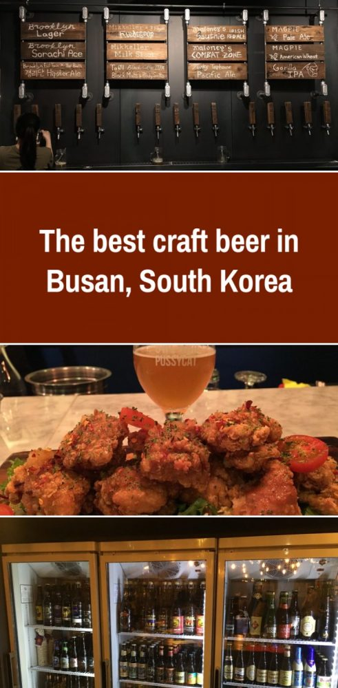The best craft beer in Busan, South Korea