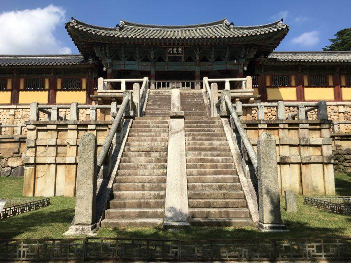 bulguksa temple 700x525 - A day trip from Busan to Gyeongju, South Korea