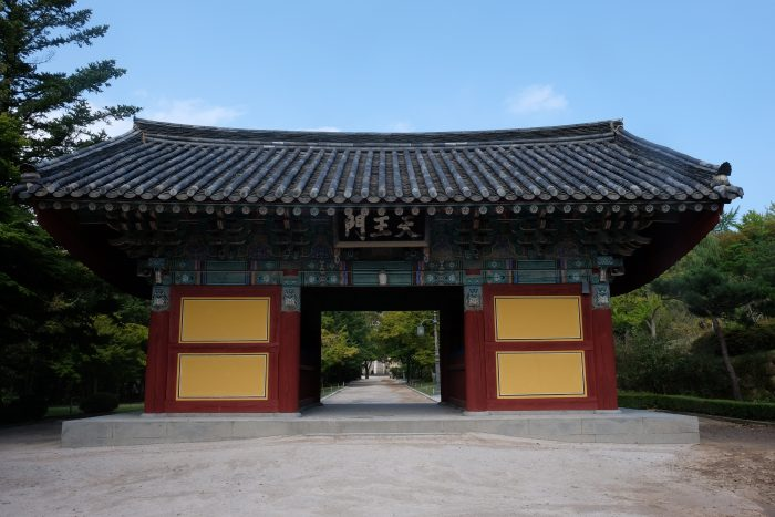 bulguksa temple entrance 700x467 - A day trip from Busan to Gyeongju, South Korea