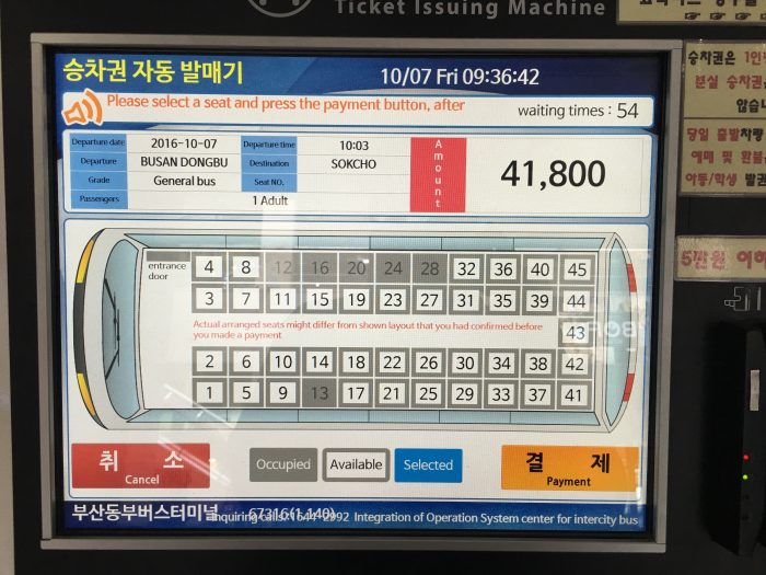 busan sokcho bus ticket 700x525 - Busan to Sokcho, South Korea by bus