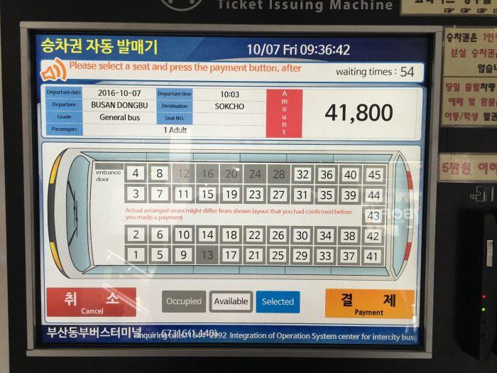 busan sokcho bus ticket 700x525 - Busan to Sokcho, South Korea by bus