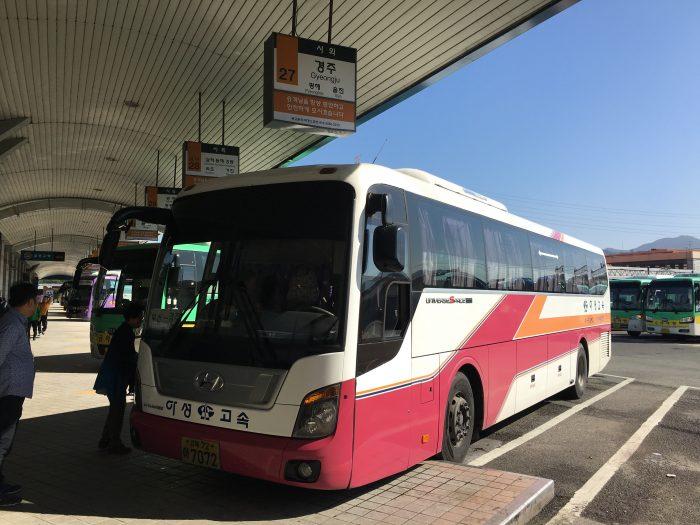busan to gyeongju bus 700x525 - A day trip from Busan to Gyeongju, South Korea