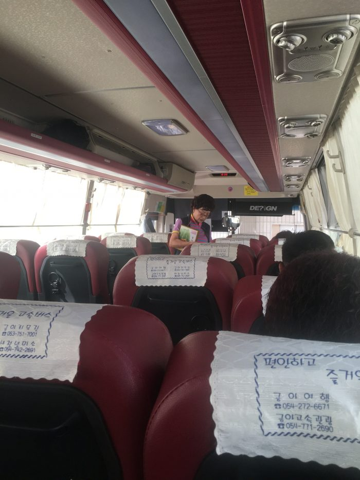 busan to sokcho bus food 700x933 - Busan to Sokcho, South Korea by bus