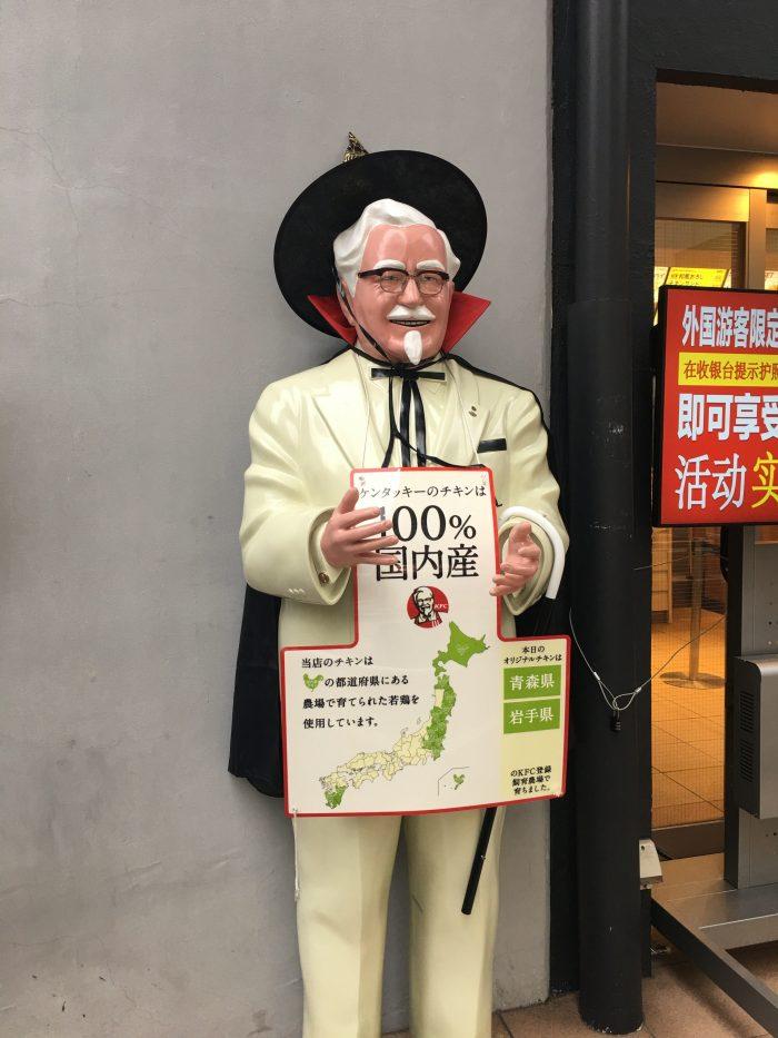 colonel sanders akihabara 700x933 - A layover in Tokyo from Haneda Airport - sushi, arcades, & beer in Akihabara