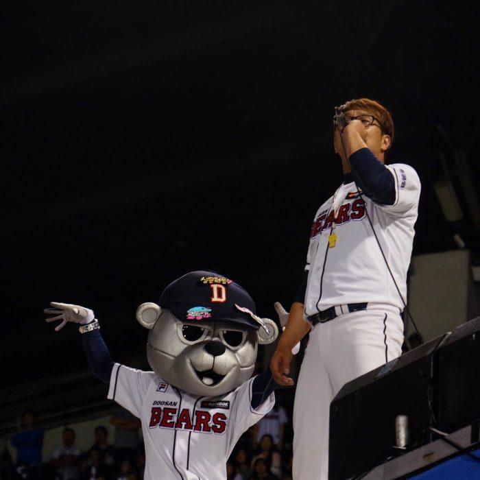 doosan bears mascot 700x700 - Attending a Doosan Bears KBO game at Jamsil Stadium in Seoul, South Korea