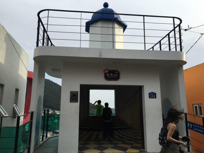 gamcheon culture village teacup lighthouse 700x525 - A visit to Gamcheon Culture Village in Busan, South Korea