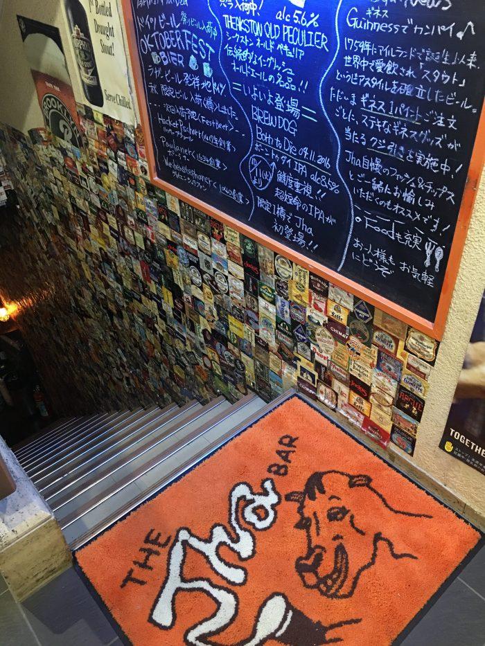jha bar tokyo 700x933 - The best craft beer in Tokyo, Japan