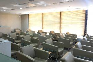 kal lounge seoul gimpo seats 300x200 - KAL Lounge Seoul Gimpo GMP review