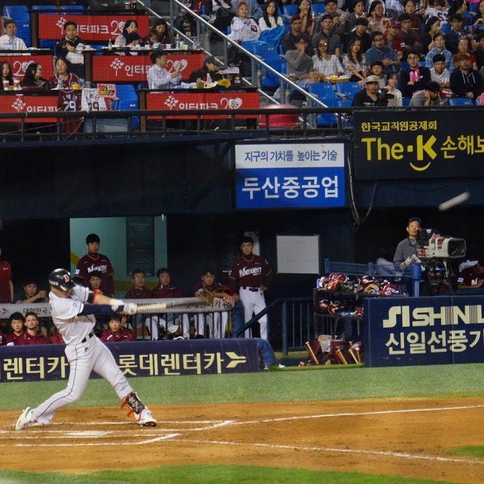 kbo home run doosan bears 700x700 - Attending a Doosan Bears KBO game at Jamsil Stadium in Seoul, South Korea